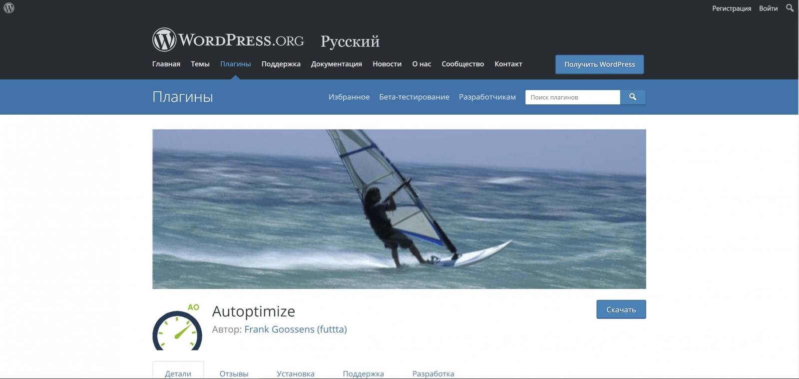 autoopimaze blog