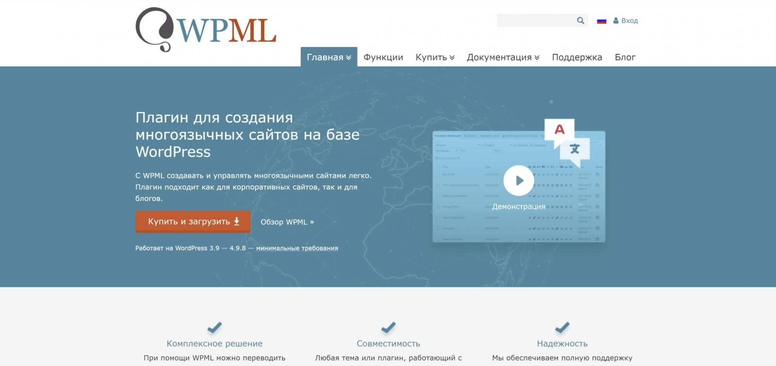 wpml-blog