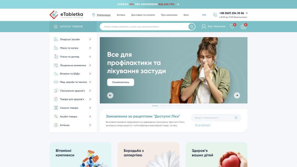 индивидуальный сайт на заказ